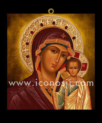 VBR15 - Virgen de Kazán