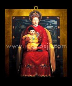 VRM57 - Nuestra Señora de She Shan